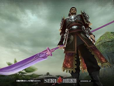 三国志-SEKIHEKI-のストーリー